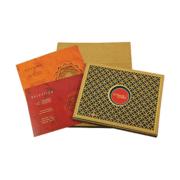 Customize-Wedding-Card-Boxes